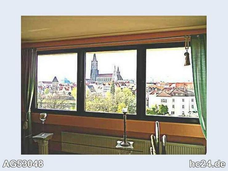 Bild 6: *** möblierte 2 Zimmerwohnung in Neu-Ulm mit Münsterblick