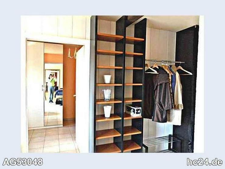 *** möblierte 2 Zimmerwohnung in Neu-Ulm mit Münsterblick - Wohnen auf Zeit - Bild 5