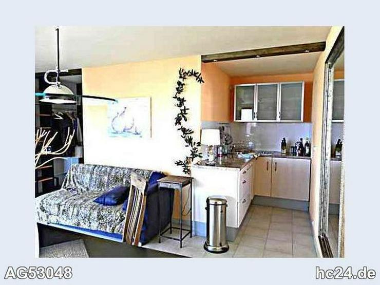 Bild 7: *** möblierte 2 Zimmerwohnung in Neu-Ulm mit Münsterblick