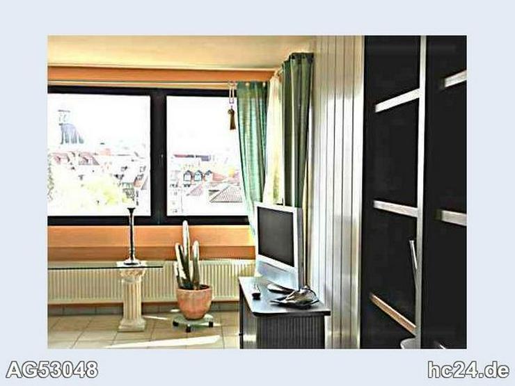 Bild 3: *** möblierte 2 Zimmerwohnung in Neu-Ulm mit Münsterblick