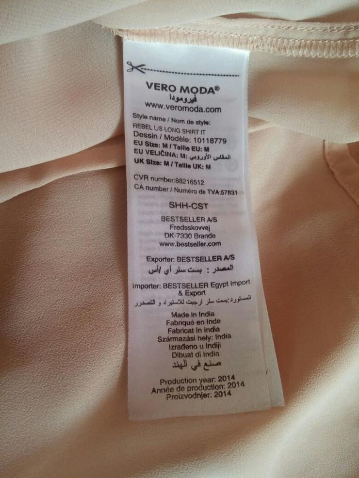 Bild 4: Damen Bluse NEU Gr.42 Gerry Weber in Altrosa