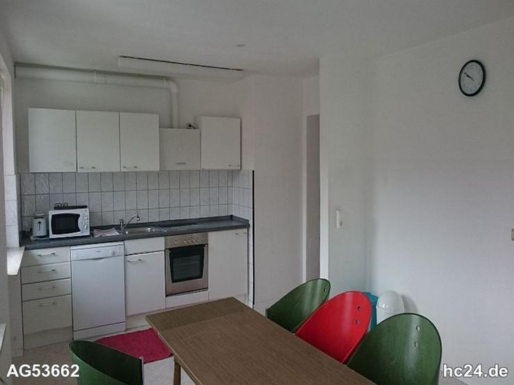 Bild 6: **** Teilmöblierte 5,5 Zimmer Wohnung in Memmingen mit 2 Balkonen