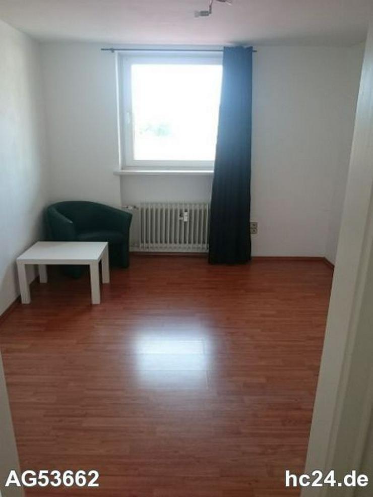 Bild 4: **** Teilmöblierte 5,5 Zimmer Wohnung in Memmingen mit 2 Balkonen