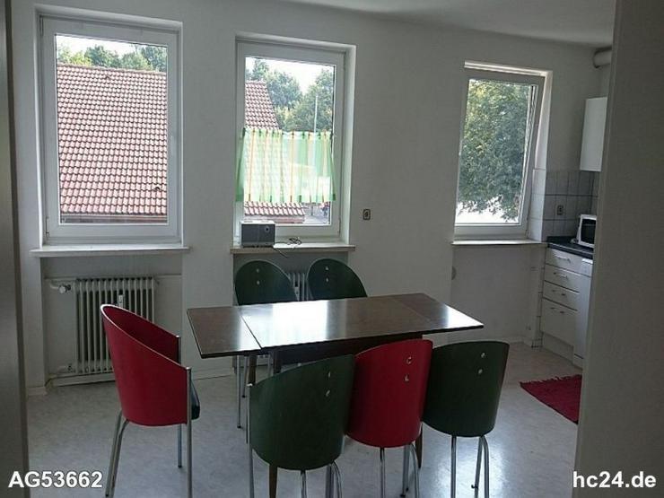 Bild 5: **** Teilmöblierte 5,5 Zimmer Wohnung in Memmingen mit 2 Balkonen