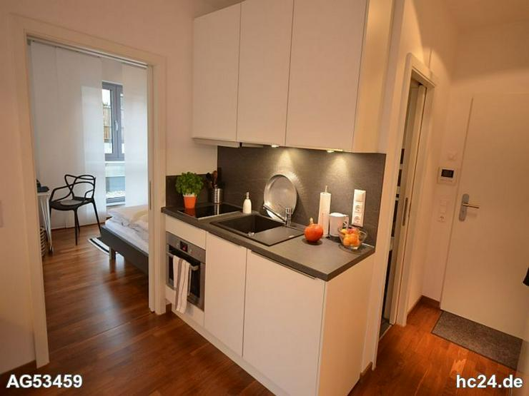 Bild 3: *** Designer Apartment in bester Wohnlage von Ulm