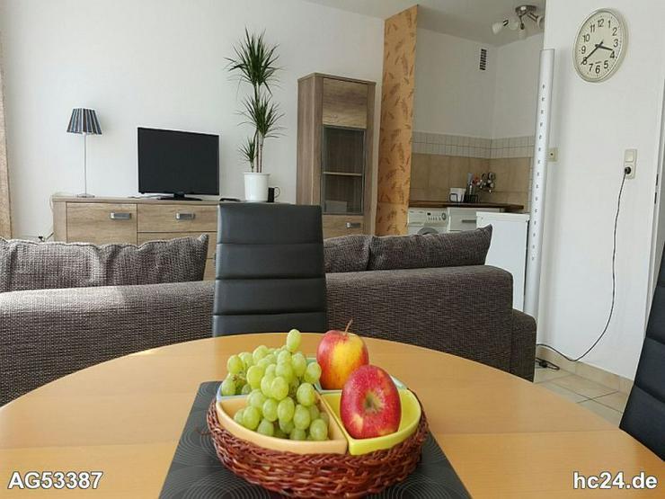 Bild 2: ***möbliertes Apartment im Neu-Ulmer Zentrum, Glacis Park