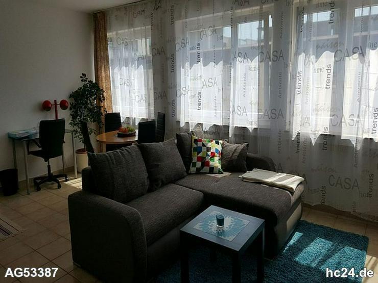Bild 3: ***möbliertes Apartment im Neu-Ulmer Zentrum, Glacis Park