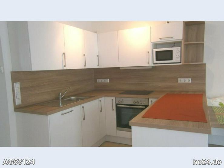 Bild 4: **** schöne möblierte 2 Zimmerwohnung in Holzheim