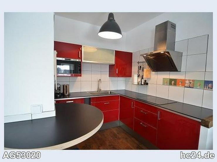 Bild 2: *** modernes Apartment in Neu-Ulm
