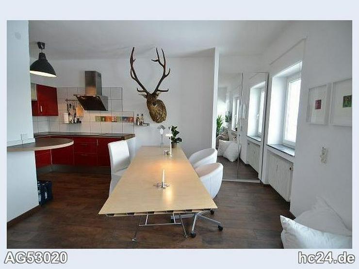 *** modernes Apartment in Neu-Ulm - Wohnen auf Zeit - Bild 1