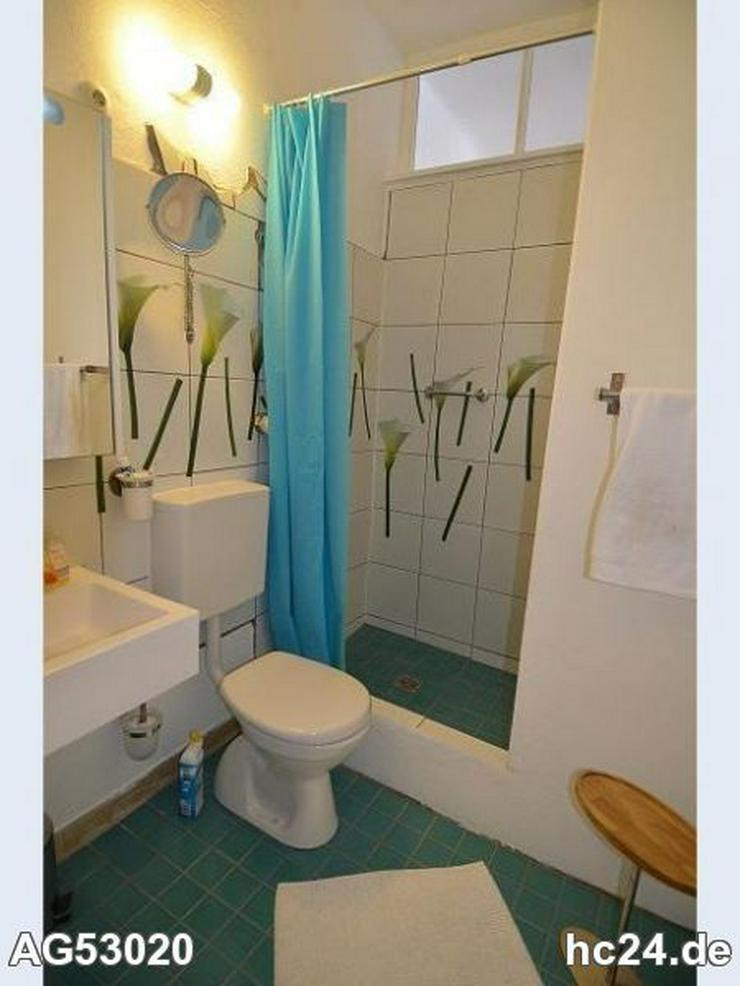 Bild 4: *** modernes Apartment in Neu-Ulm