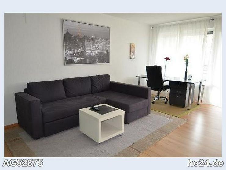 *** möblierte 1,5 Zimmerwohnung in Ulm - Wohnen auf Zeit - Bild 1
