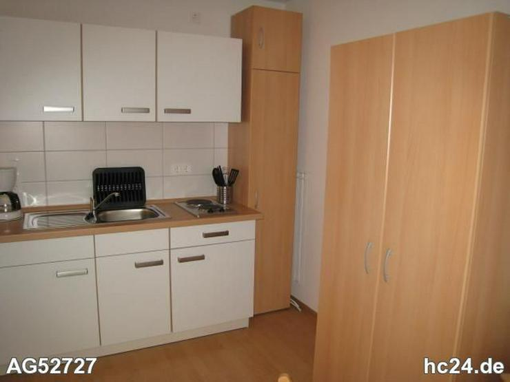Bild 5: *** 1 Zimmerapartment in Neu-Ulm TOP Lage
