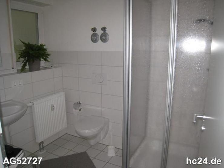 Bild 2: *** 1 Zimmerapartment in Neu-Ulm TOP Lage
