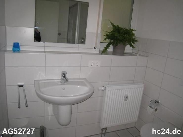 Bild 3: *** 1 Zimmerapartment in Neu-Ulm TOP Lage