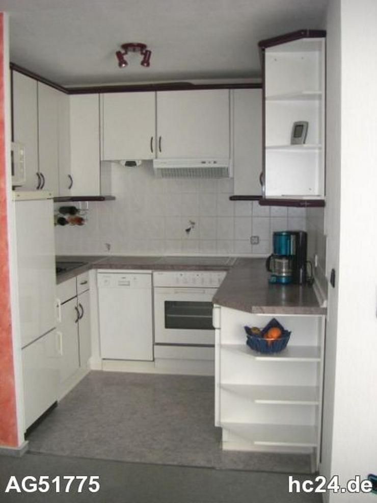 Bild 3: *** schöne 2 Zimmerwohnung in Ulm mit Parknähe