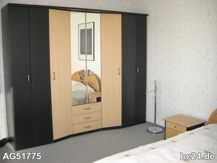 Bild 5: *** schöne 2 Zimmerwohnung in Ulm mit Parknähe