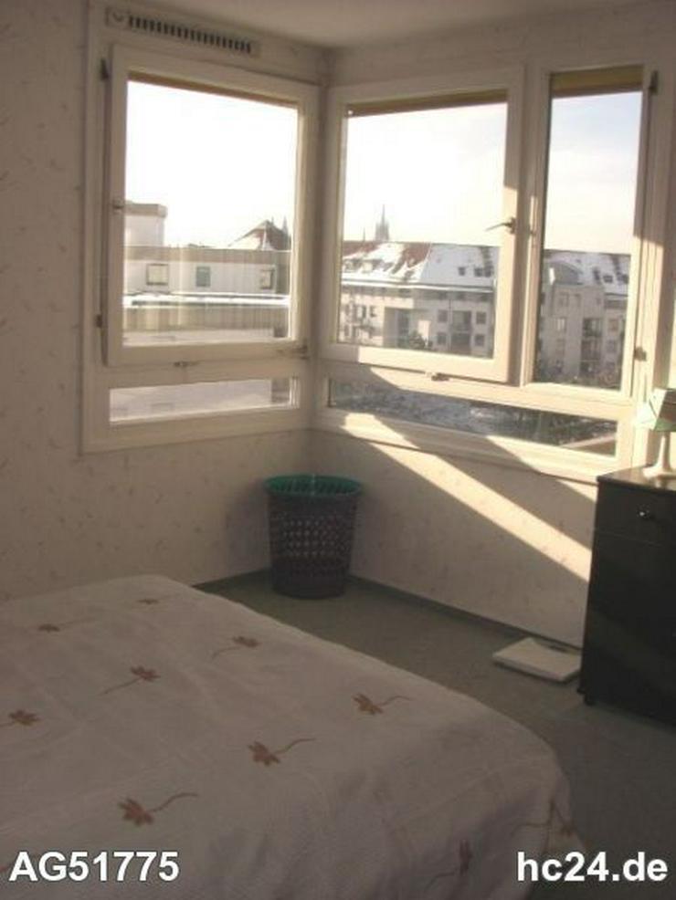 Bild 6: *** schöne 2 Zimmerwohnung in Ulm mit Parknähe