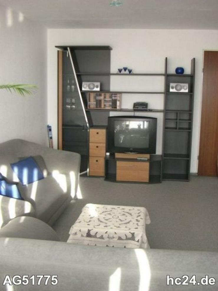 *** schöne 2 Zimmerwohnung in Ulm mit Parknähe - Wohnen auf Zeit - Bild 1