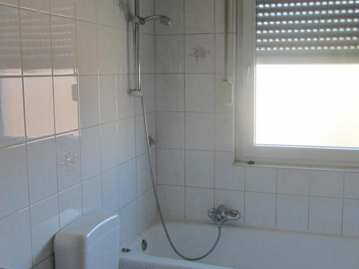 Bild 4: Kapitalanlage - Provisionsfrei - Wohnung für Singles oder Paare in Dortmund