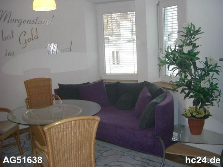 Bild 3: *** möblierte 2 Wohnung in Ulm