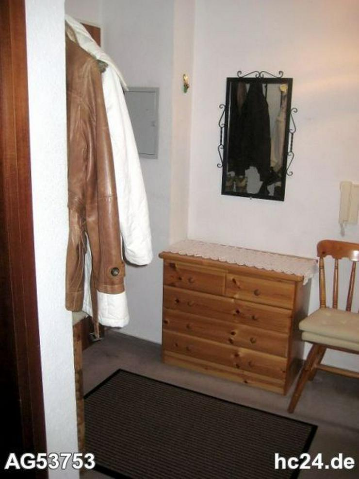 Bild 6: ***möblierte 2-Zimmerwohnung in zentraler Lage in Ulm