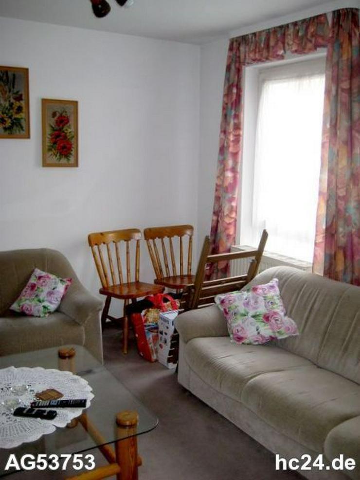 Bild 3: ***möblierte 2-Zimmerwohnung in zentraler Lage in Ulm