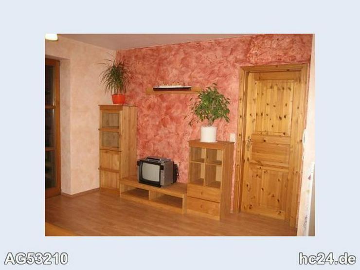 Bild 2: **** 2 möblierte Zimmer mit Bad in Einfamilienhaus in Weißenhorn