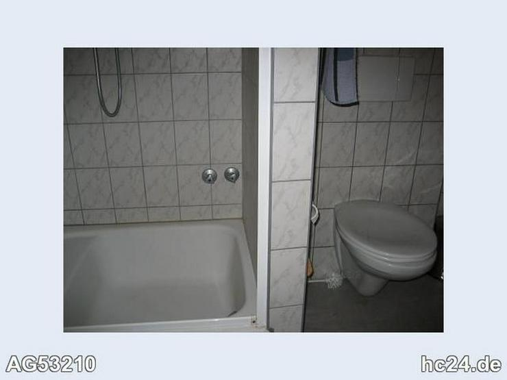 Bild 5: **** 2 möblierte Zimmer mit Bad in Einfamilienhaus in Weißenhorn