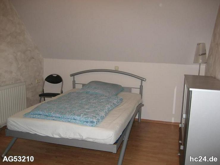 Bild 3: **** 2 möblierte Zimmer mit Bad in Einfamilienhaus in Weißenhorn