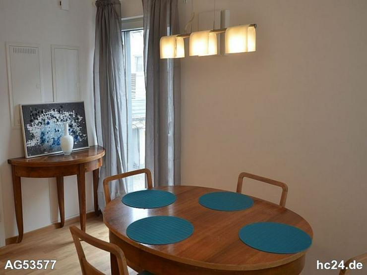 Bild 2: *** Tolle 2 Zimmerwohnung in Söflingen