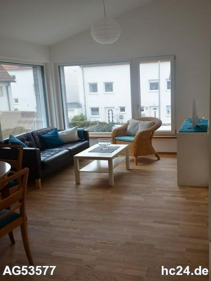 Bild 3: *** Tolle 2 Zimmerwohnung in Söflingen