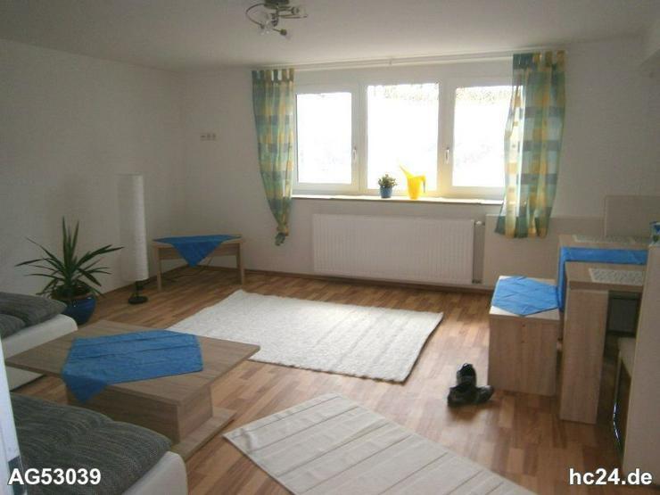 Bild 3: **** 2 Zimmerwohnung möbliert