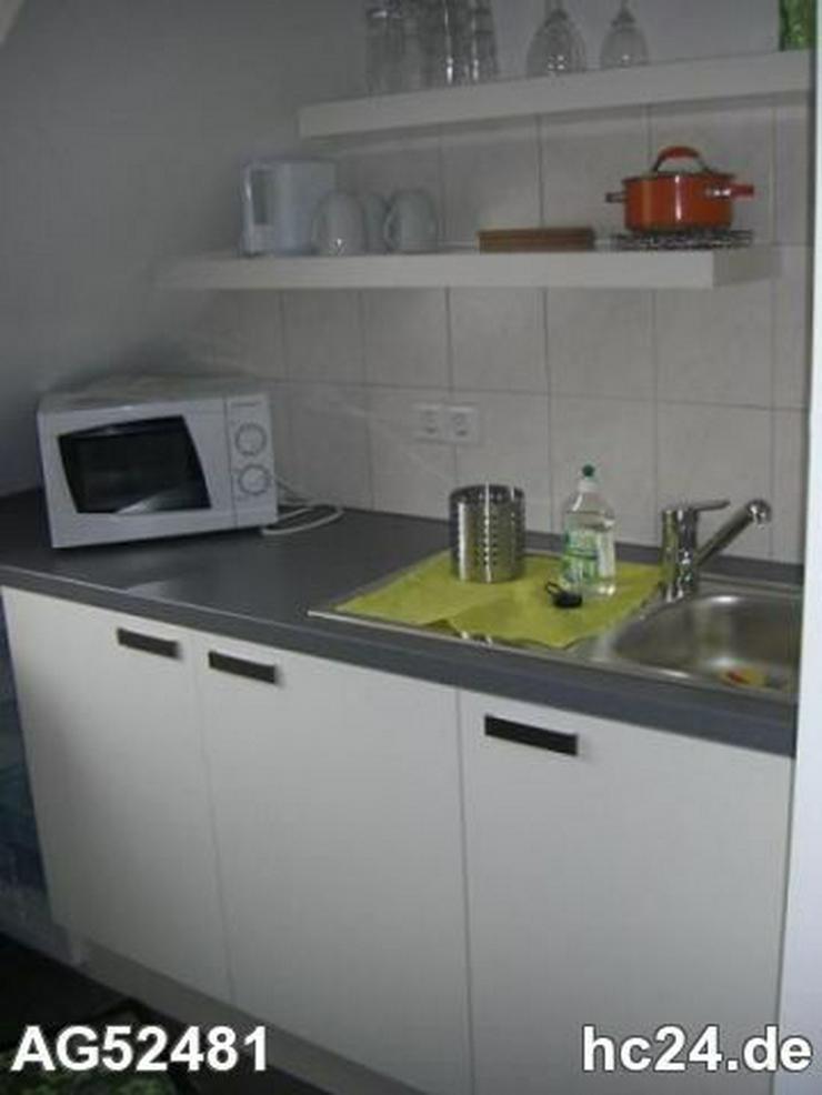 Bild 3: *** in Neu-Ulm zentral gelegene 1 Zimmerwohnung