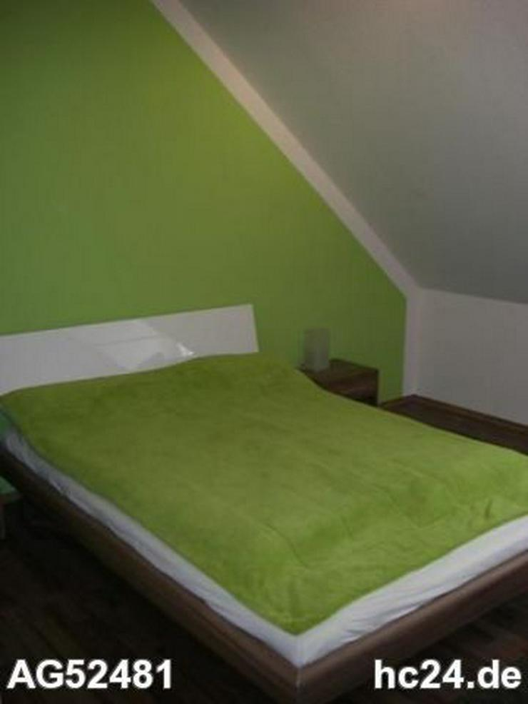 Bild 2: *** in Neu-Ulm zentral gelegene 1 Zimmerwohnung