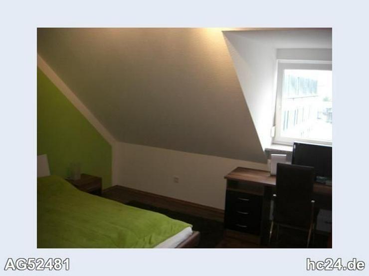 Bild 6: *** in Neu-Ulm zentral gelegene 1 Zimmerwohnung