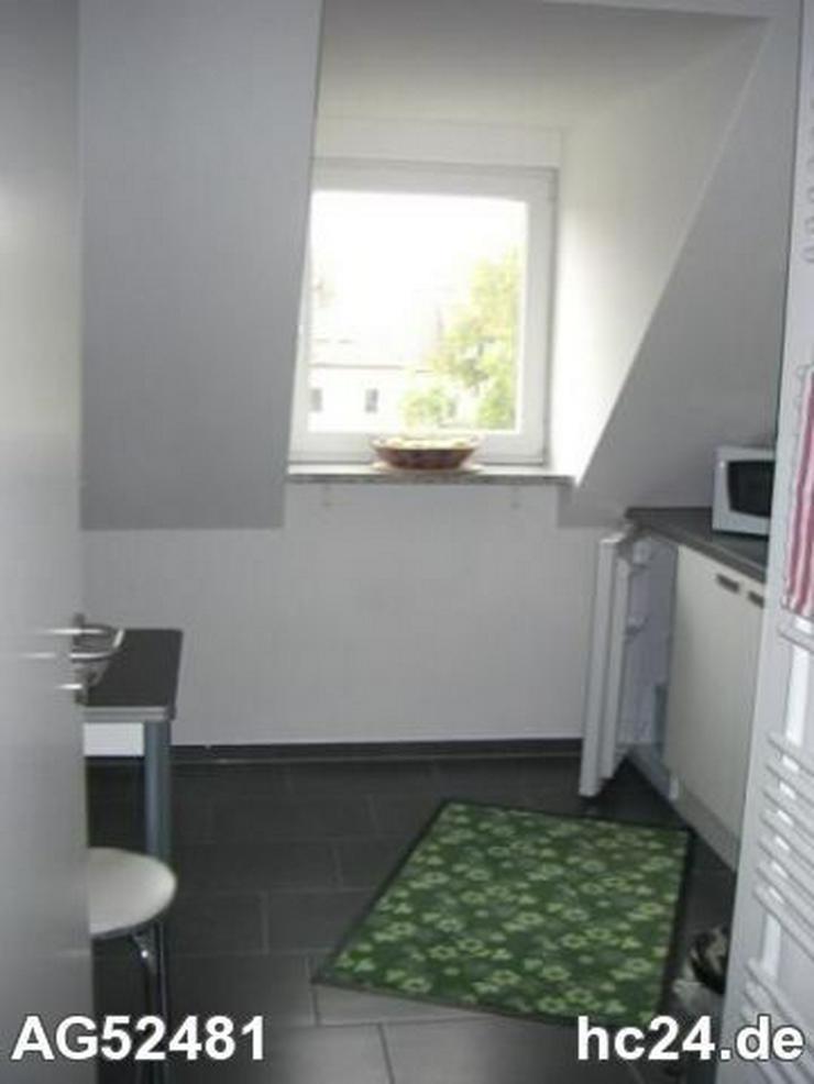 Bild 4: *** in Neu-Ulm zentral gelegene 1 Zimmerwohnung