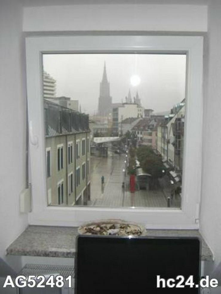 *** in Neu-Ulm zentral gelegene 1 Zimmerwohnung - Wohnen auf Zeit - Bild 1