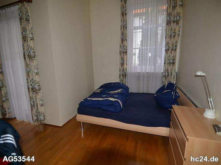 Bild 5: *** zentral gelegene 2 Zimmerwohnung in Ulm