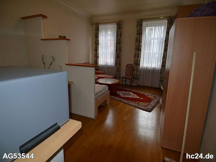 Bild 3: *** zentral gelegene 2 Zimmerwohnung in Ulm