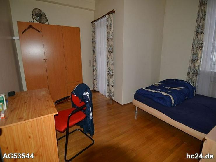 Bild 6: *** zentral gelegene 2 Zimmerwohnung in Ulm