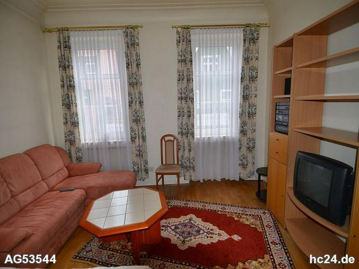 Bild 2: *** zentral gelegene 2 Zimmerwohnung in Ulm