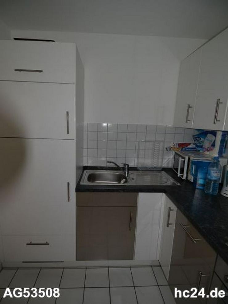 Bild 5: *** gepflegte Wohnung in Ulm am Eselsberg