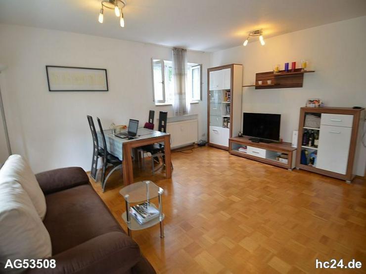 Bild 2: *** gepflegte Wohnung in Ulm am Eselsberg