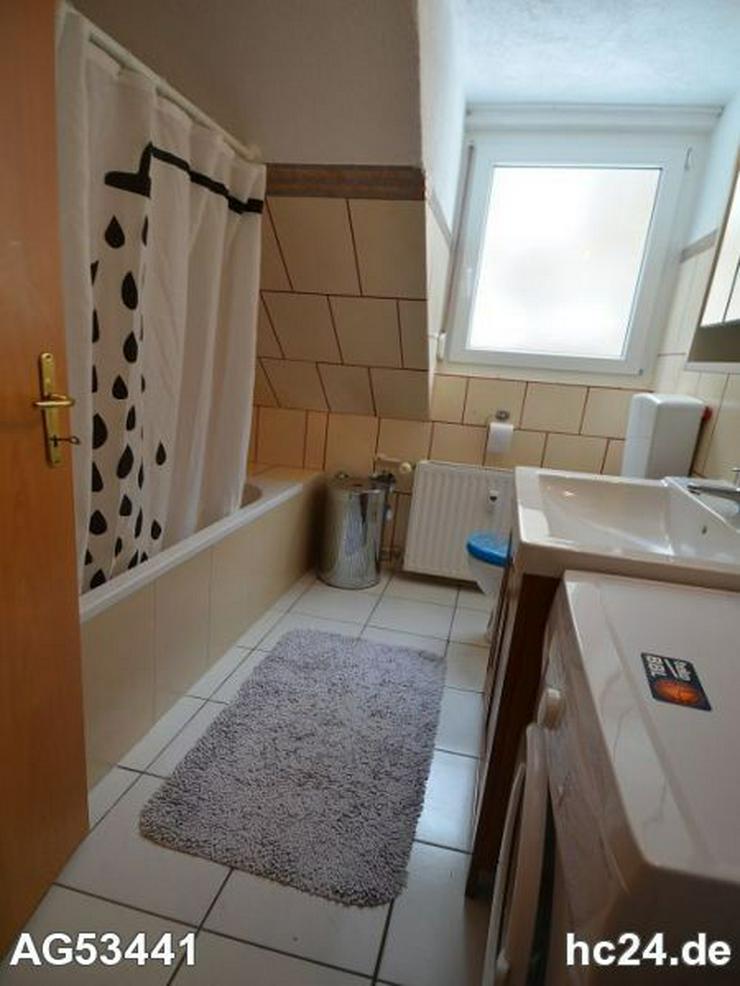 Bild 14: *** möblierte 4 Zimmerwohnung in Blaustein