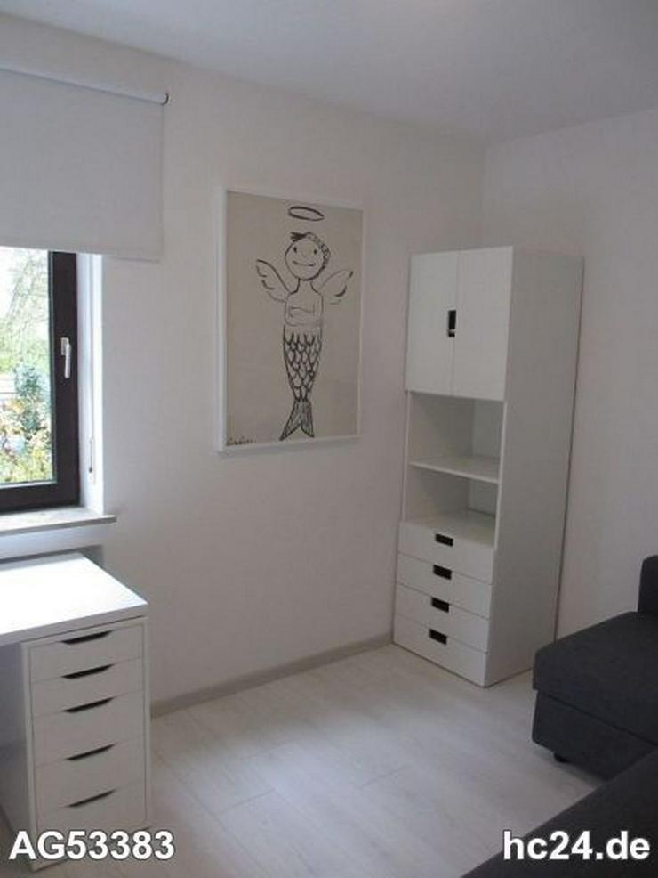 Bild 5: *** schöne 3 Zimmerwohnung in Ulm