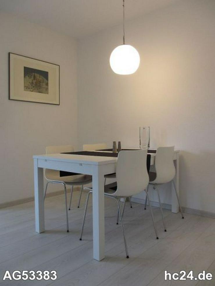 Bild 3: *** schöne 3 Zimmerwohnung in Ulm