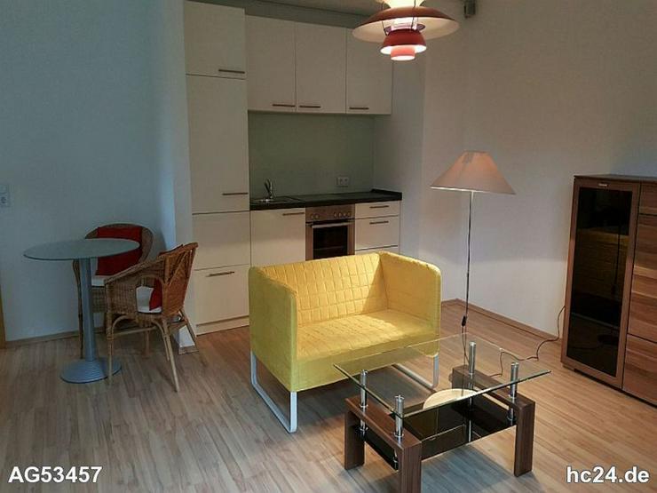 Bild 3: *** möblierte 1 Zimmerwohnung in Ulm-Einsingen