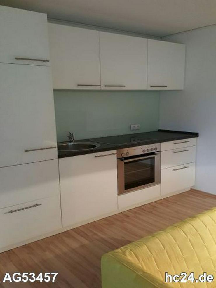 Bild 4: *** möblierte 1 Zimmerwohnung in Ulm-Einsingen