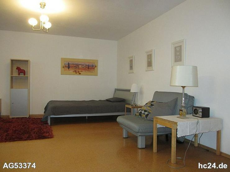 **** Einliegerwohnung in Langenau - Wohnen auf Zeit - Bild 1